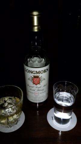ロングモーン ゴードン&マクファイル