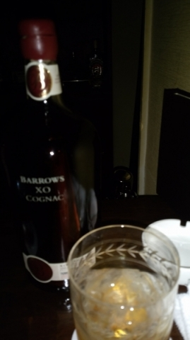 BARROWS XO COGNAC