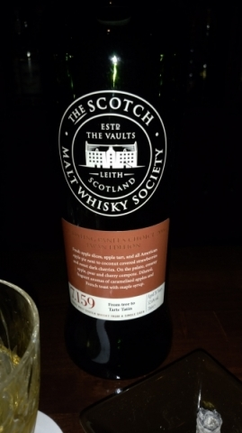 SMWS7.159 ロングモーン