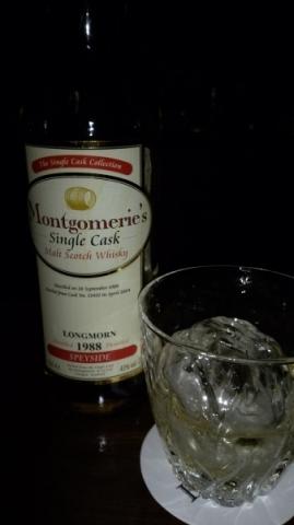 ロングモーン モンゴメリー