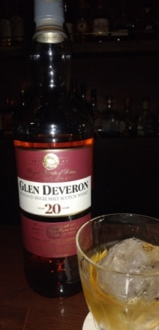 グレンデベロン 20年